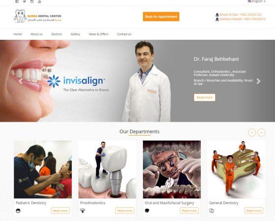 tandtglobal web design 4 image