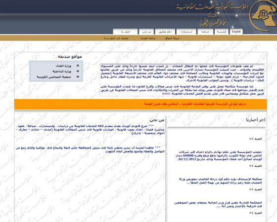 tandtglobal web design 6 image